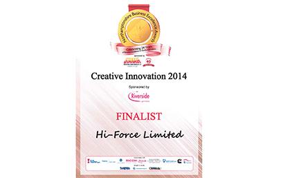 Creative Innovation 2014 Finalist