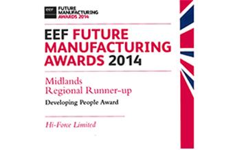 EEF Future Manufacturing Awards 2014 - Developing People Award