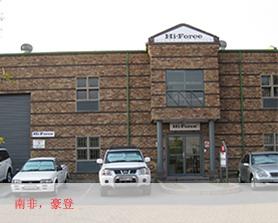 Hi-Force Hydraulics (Pty) Ltd