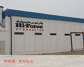 Hi-Force Limited