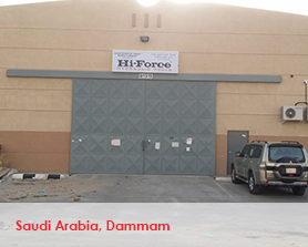 hi-force saudi