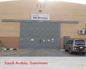hi-force saudi