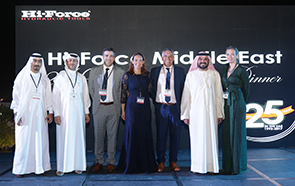 hiforce middle east